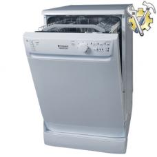 Стандартная установка посудомоечной машины